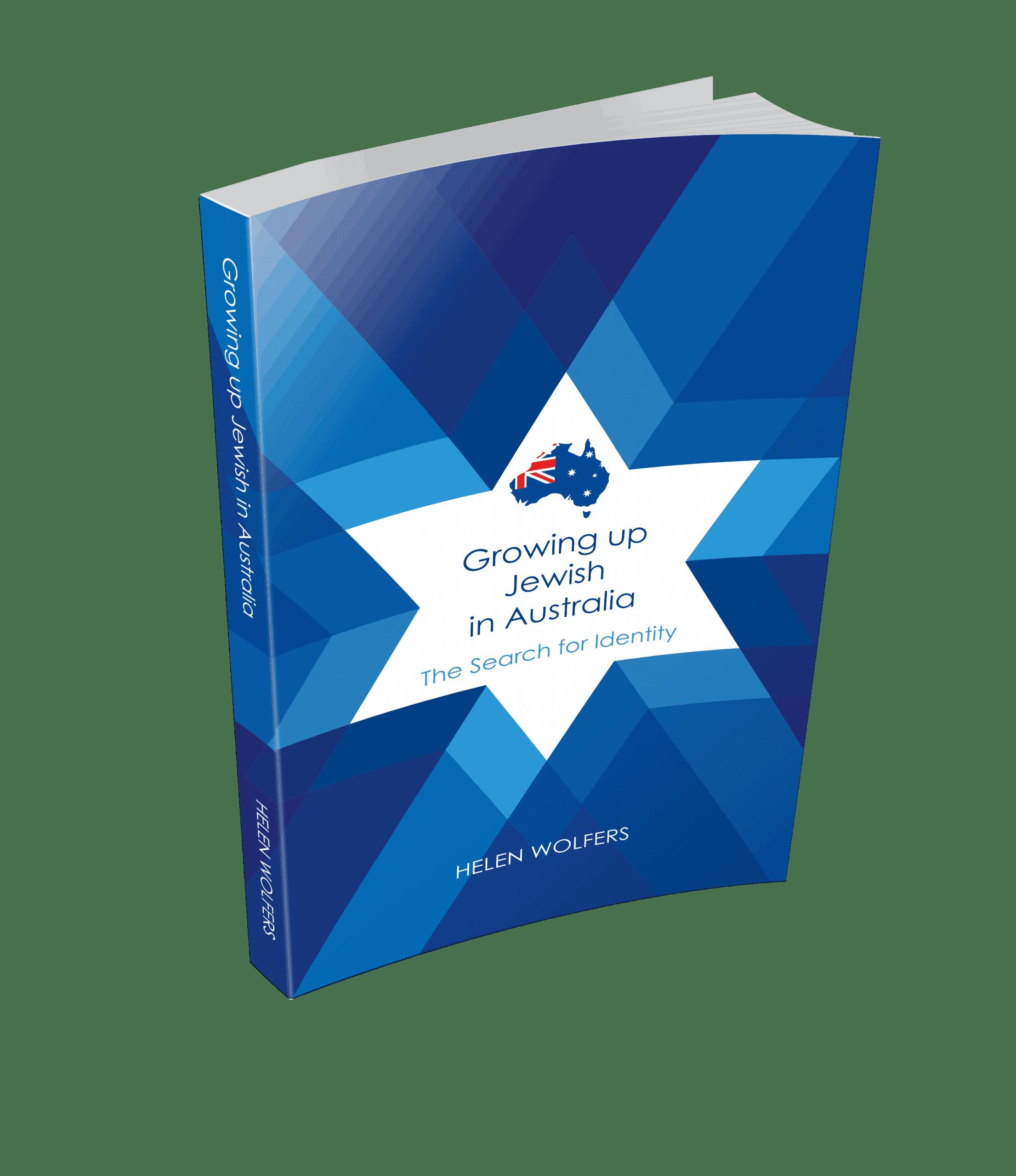 growing up Jewish, self-publishing, print on demand, book printing